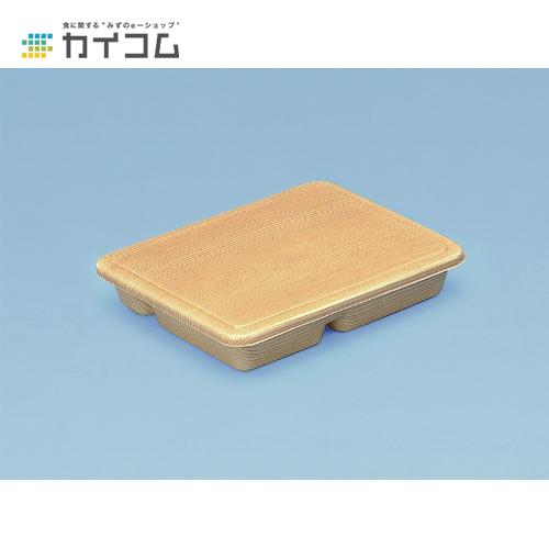F-5(木目)共フタサイズ : 217×186×10mm入数 : 700単価 : 28.04円(税抜)