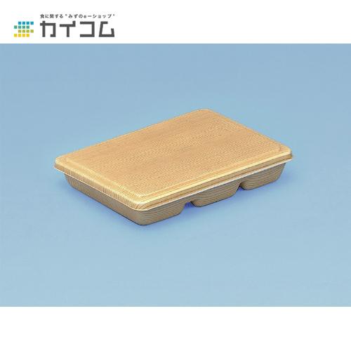 F-6(木目)共フタサイズ : 244×186×14mm入数 : 400単価 : 29.86円(税抜)