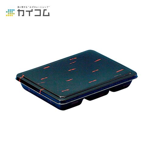 F-6(黒うるし)本体サイズ : 240×180×35mm入数 : 400単価 : 37.79円(税抜)