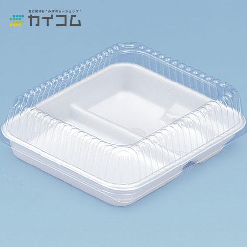 スナックボックス(白)セットサイズ : 194×160×53mm入数 : 500単価 : 34.93円(税抜)