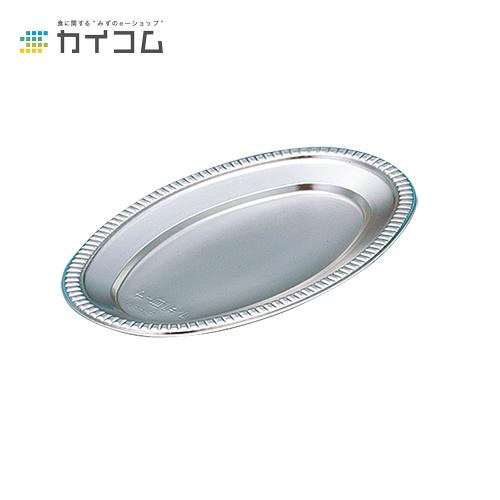 DX小判皿(K-4)サイズ : 240φ×160mm入数 : 2500単価 : 10.49円(税抜)