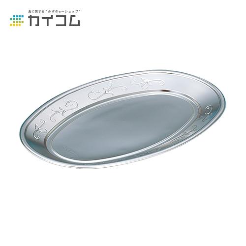 DX小判皿(K-8)サイズ : 450φ×290mm入数 : 300単価 : 61.56円(税抜)