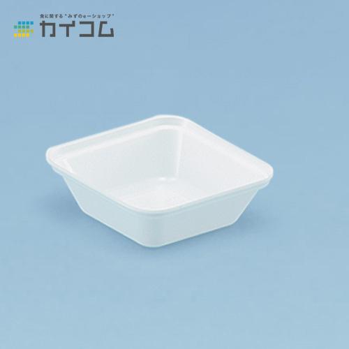 試食皿SS-1サイズ : 65×65×20mm入数 : 9600単価 : 1.85円(税抜)
