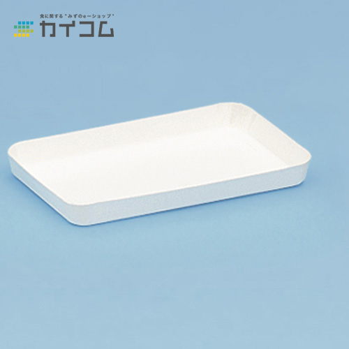 紙試食皿サイズ : 47×82×8mm入数 : 5000単価 : 3.21円(税抜)