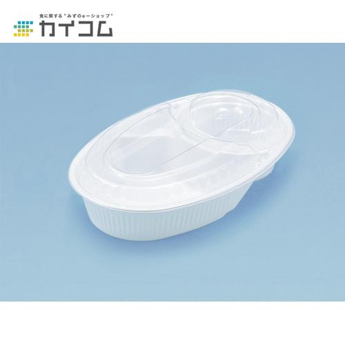 カレー容器 AP-213(嵌合フタ)サイズ : 247×160×13mm入数 : 900単価 : 15.42円(税抜)