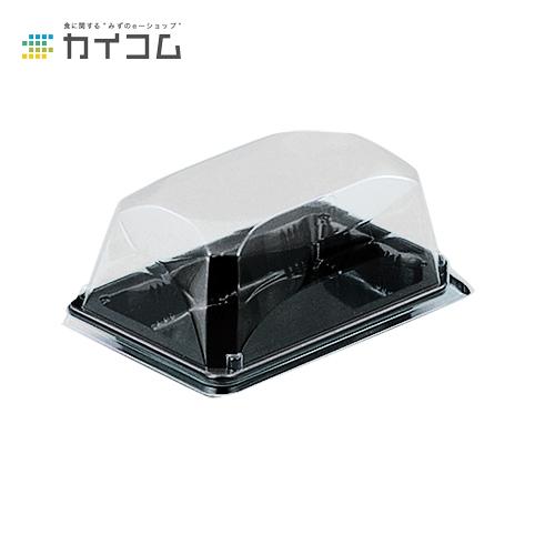 新ケーキボックス No.50(黒)サイズ : 158×107×20mm入数 : 1000単価 : 9.92円(税抜)