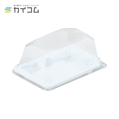 新ケーキボックス No.50(白)サイズ : 158×107×20mm入数 : 1000単価 : 10.37円(税抜)