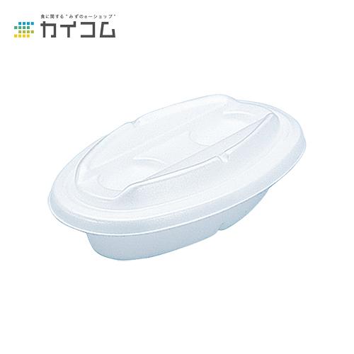 カレー容器 VK-51(白)本体サイズ : 231×144×48mm入数 : 1000単価 : 17.54円(税抜)