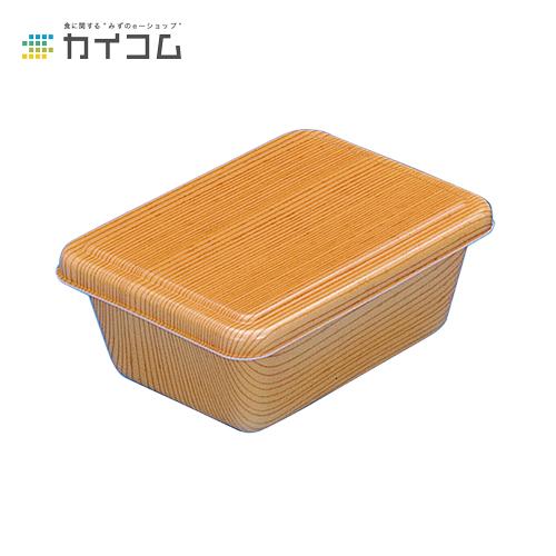 【丼容器・弁当箱】B-46(木目)本体サイズ : 160×123×60mm入数 : 700単価 : 21.03円(税抜)