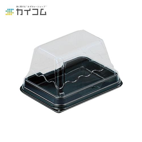 ケーキボックス No.52(黒)サイズ : 137×110×15mm入数 : 1200単価 : 9.47円(税抜)