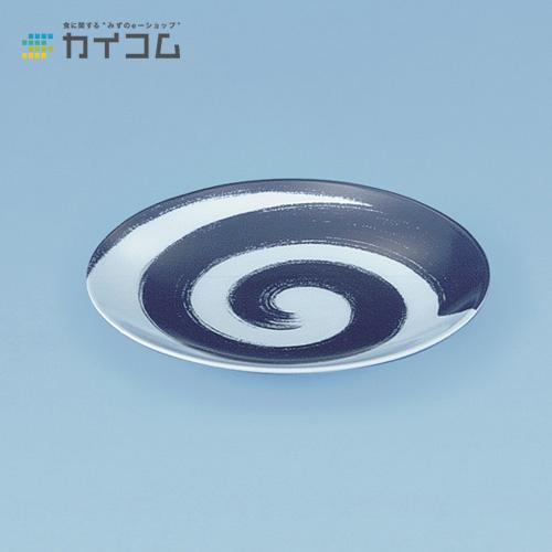 丸平皿190(うずしお)サイズ : 190φ×20mm入数 : 500単価 : 25.79円(税抜)