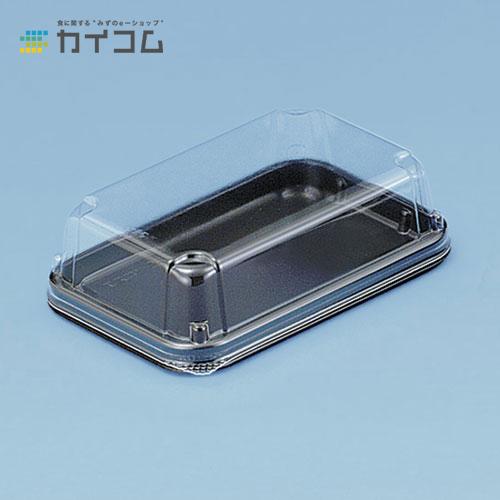 エスコン25-B(黒)サイズ : 124×85×9mm入数 : 2000単価 : 7.58円(税抜)