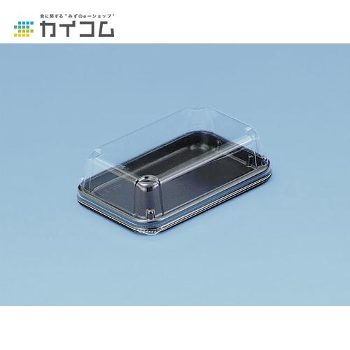 エスコンF25(フタ)サイズ : 124×85×26mm入数 : 2000単価 : 8.8円(税抜)