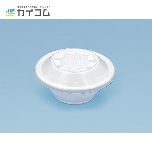 ラーメン(中)龍 フタサイズ : 195φ×28mm入数 : 450単価 : 26.43円(税抜)