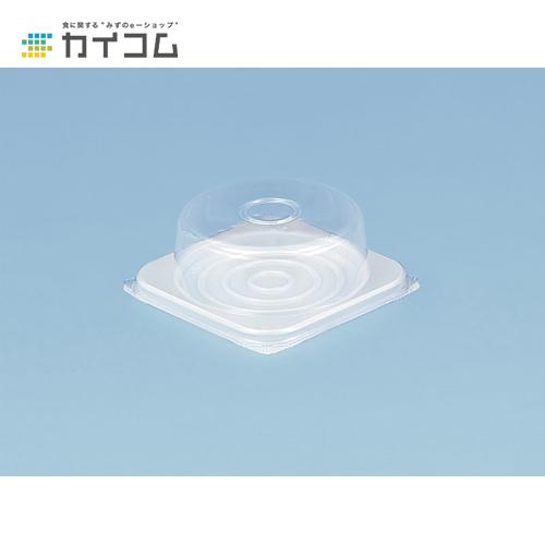 エスコンF130(フタ)サイズ : 107×107×32mm入数 : 3000単価 : 7.9円(税抜)