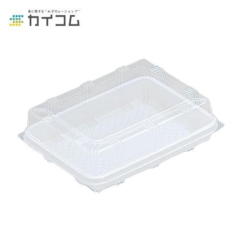 FパレW-51(白)サイズ : 151×121×22mm入数 : 1500単価 : 7.5円(税抜)