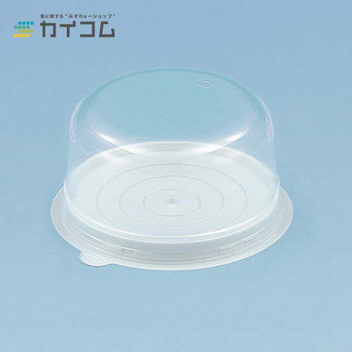 CDケーキドーム156-75(4寸)サイズ : 156(129.5φ)×75mm入数 : 300単価 : 79.35円(税抜)