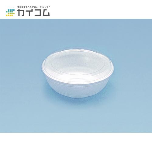 【丼容器・弁当箱】FP丼(中)H嵌合透明フタサイズ : 170φ×18mm入数 : 800単価 : 17.88円(税抜)