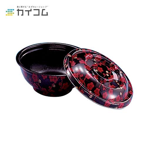 【丼容器・弁当箱】D-1(赤梅内黒)本体サイズ : 164φ×72mm入数 : 500単価 : 31.42円(税抜)