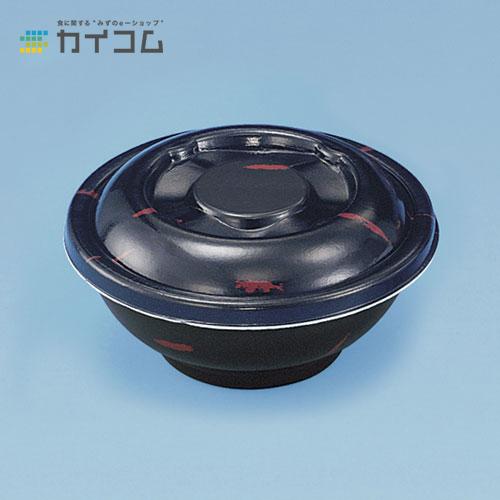 【丼容器・弁当箱】D-22(黒うるし)本体サイズ : 155φ×60mm入数 : 600単価 : 25.5円(税抜)