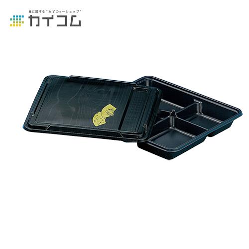 KP-150(源平)共フタ付サイズ : 270×270×40mm入数 : 240単価 : 63.14円(税抜)