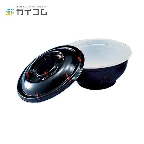 【丼容器・弁当箱】D-1(黒うるし)本体サイズ : 164φ×72mm入数 : 500単価 : 29.9円(税抜)