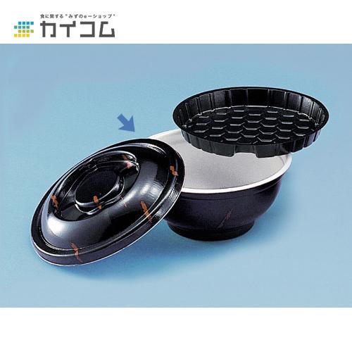 【丼容器・弁当箱】D-1(黒うるし)フタサイズ : 170φ×24mm入数 : 500単価 : 26.39円(税抜)