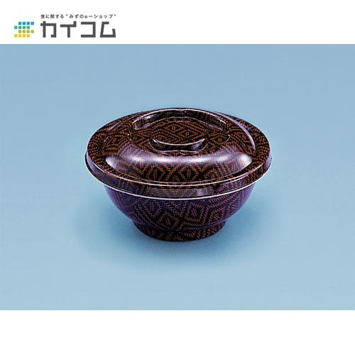 【丼容器・弁当箱】D-1(らんたい)フタサイズ : 170φ×24mm入数 : 500単価 : 26.39円(税抜)