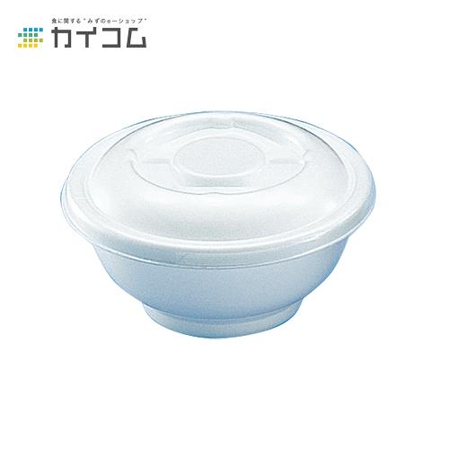 【丼容器・弁当箱】D-1(白ラミ)本体サイズ : 164φ×72mm入数 : 500単価 : 24.71円(税抜)