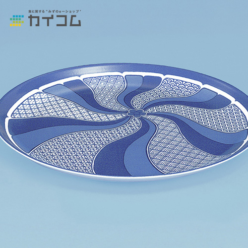 丸平皿350(そめつけ)サイズ : 350φ×25mm入数 : 300単価 : 89.98円(税抜)
