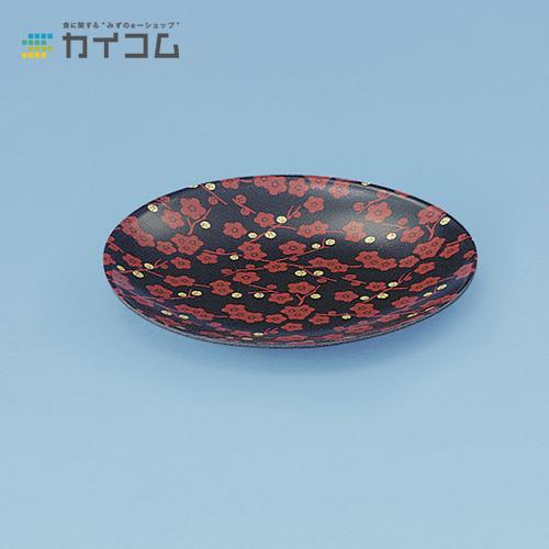 丸平皿190(赤梅)サイズ : 190φ×20mm入数 : 500単価 : 26.7円(税抜)