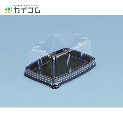エスコンFL-50(フタ)サイズ : 158×100×53mm入数 : 1200単価 : 13.97円(税抜)