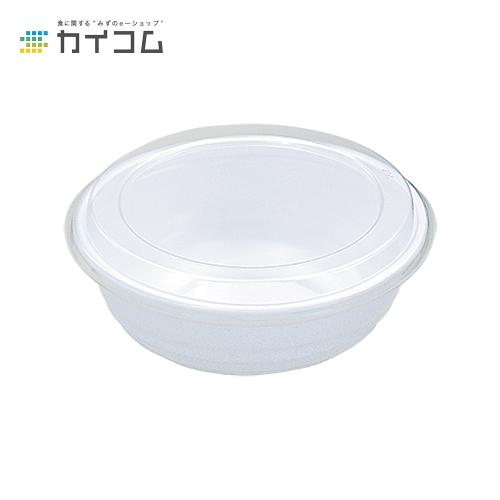 【丼容器・弁当箱】VK-362(白)本体サイズ : 170φ×65mm入数 : 800単価 : 23.85円(税抜)