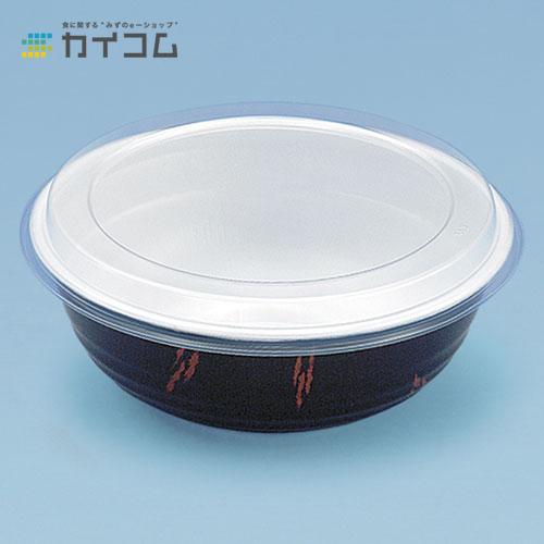 【丼容器・弁当箱】VK-363(ねごろ)本体サイズ : 190φ×75mm入数 : 600単価 : 40.71円(税抜)