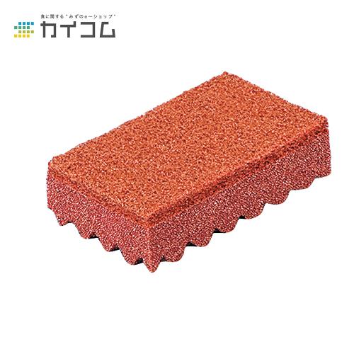 メタロンスーパーサイズ : 145×90×40mm入数 : 200単価 : 316.75円(税抜)