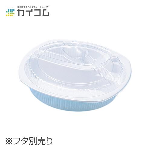 カレー容器 AP-218(白)サイズ : 215×215×42mm入数 : 600単価 : 39.6円(税抜)