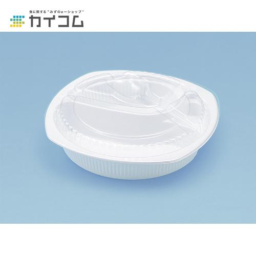 カレー容器 AP-218(内嵌合フタ)サイズ : 215×215×12入数 : 600単価 : 18.03円(税抜)