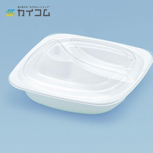 カレー容器AP-219(白)サイズ : 215φ×45mm入数 : 600単価 : 40.21円(税抜)