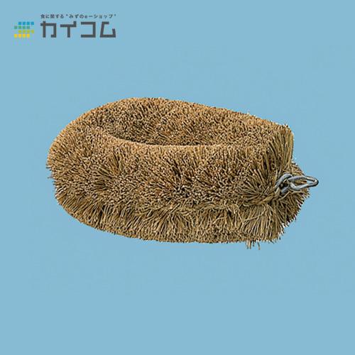 亀の子束子パーム3号サイズ : 150×100×55入数 : 120単価 : 342.44円(税抜)