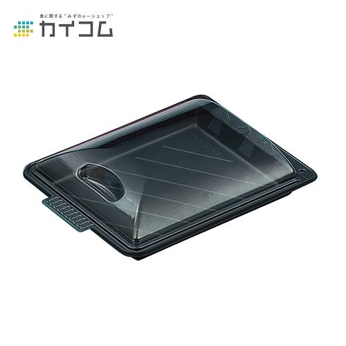 グルメバッド(黒)サイズ : 300×350×35mm入数 : 250単価 : 83.58円(税抜)