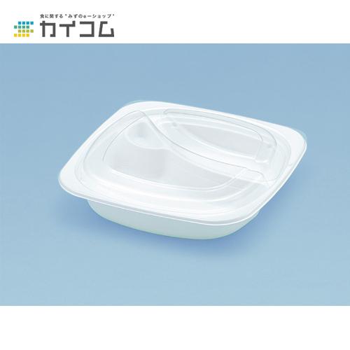 カレー容器 AP-219(嵌合フタ)サイズ : 215φ×12mm入数 : 600単価 : 21.3円(税抜)