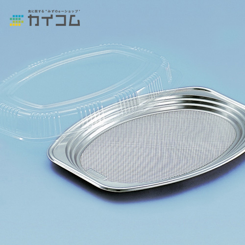 Z-509(DX)本体サイズ : 486×330×28mm入数 : 200単価 : 144.18円(税抜)