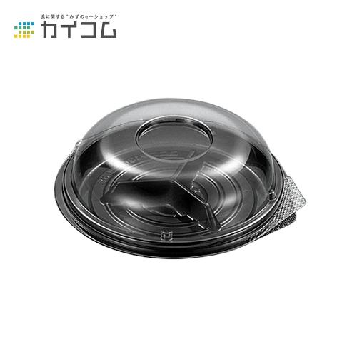 ユニコン130ドーム3S(チョコ)サイズ : 134×43mm入数 : 1000単価 : 19.75円(税抜)