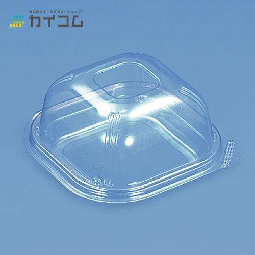 ユニコン LS-角120ドーム2(透明)サイズ : 122×122×63mm入数 : 1000単価 : 15.94円(税抜)
