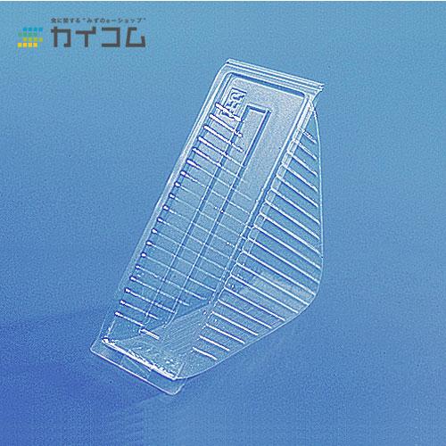 サンドパック(小)サイズ : 150×60×78mm入数 : 3000単価 : 7.03円(税抜)