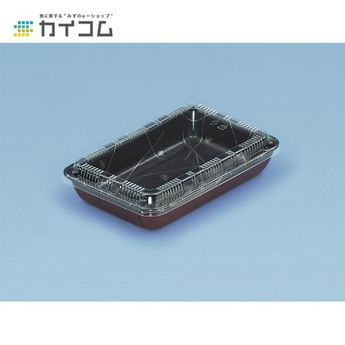 ランチウェアーF7OC(フタ)サイズ : 210×135×18mm入数 : 1200単価 : 12.91円(税抜)
