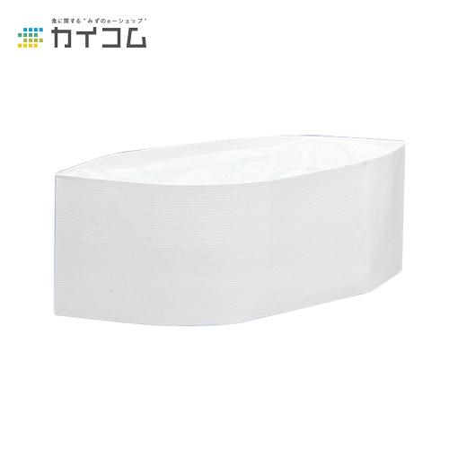 クリーンキャップ Mタイプ(白)サイズ : フリーサイズ入数 : 1000単価 : 25円(税抜)