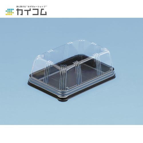 エスコンL-40(フタ)サイズ : 101×150×39mm入数 : 1500単価 : 10.78円(税抜)