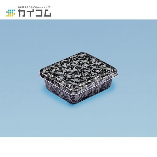 【丼容器・弁当箱】B-4(まきぬり)共フタサイズ : 166×128×16mm入数 : 700単価 : 14.01円(税抜)
