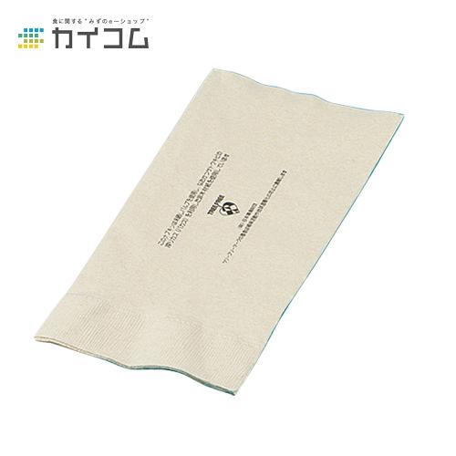 2P8ツ折ナフキン(バカス)サイズ : 450×450mm入数 : 2000単価 : 6.82円(税抜)